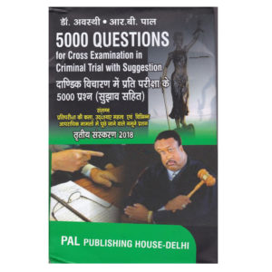 5000 Questions for Cross Examination