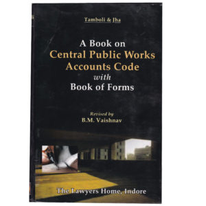 central-public-works-accounts-code-with-book-of-forms