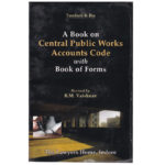 central-public-works-accounts-code-with-book-of-forms-02