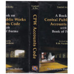 central-public-works-accounts-code-with-book-of-forms-04